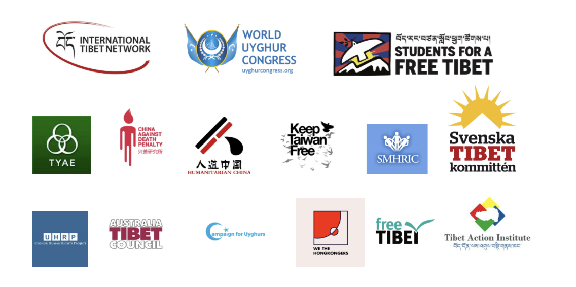 JOINT OPEN LETTER TO AIRBNB: URGENTLY REMOVE SUPPORT FOR BEIJING 2022